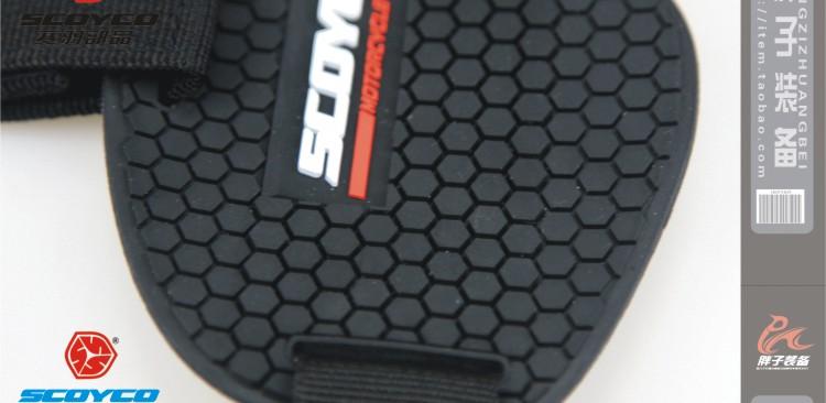 Tấm bảo vệ giầy số gảy HCM