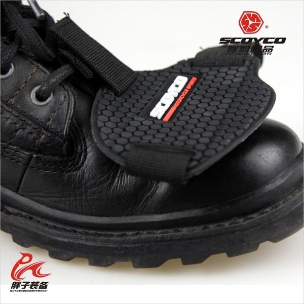 Đệm cao su bảo vệ giầy scoyco