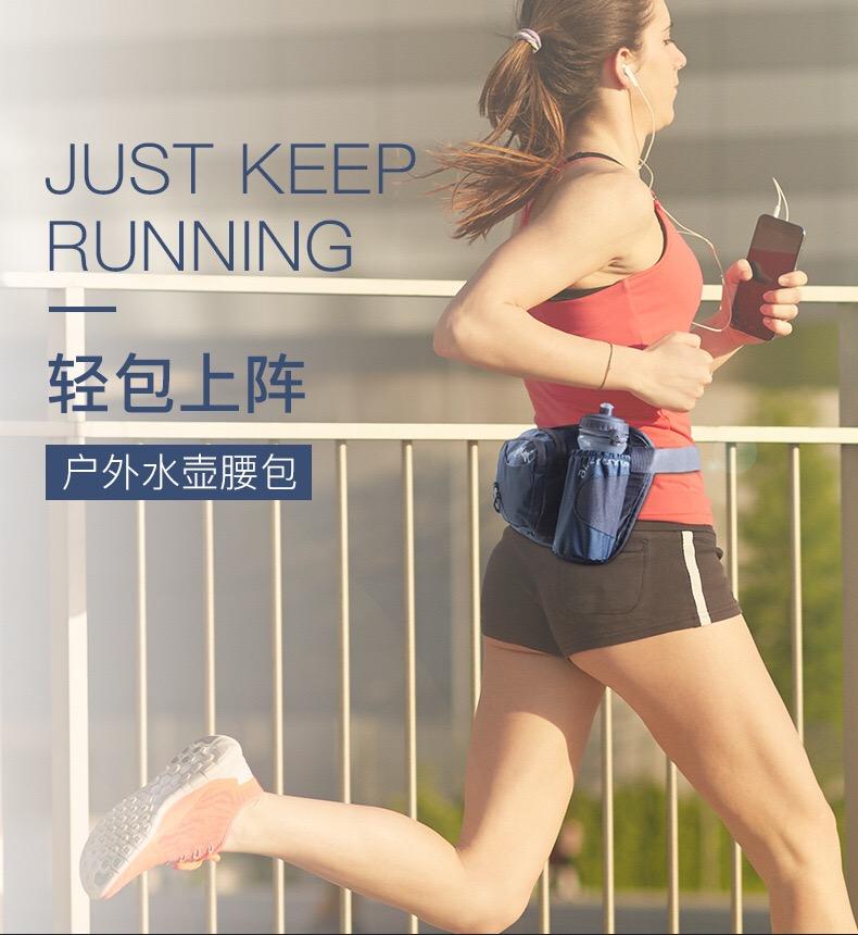 túi đeo hông chạy bộ Aonijie E809