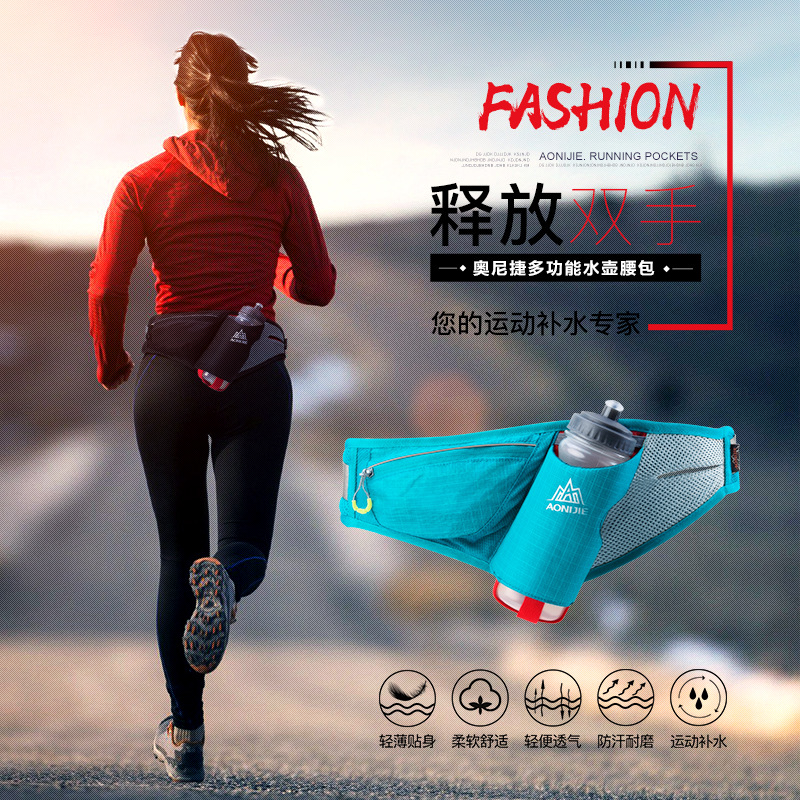 túi đeo hông chạy bộ marathon đạp xe Aonijie E849