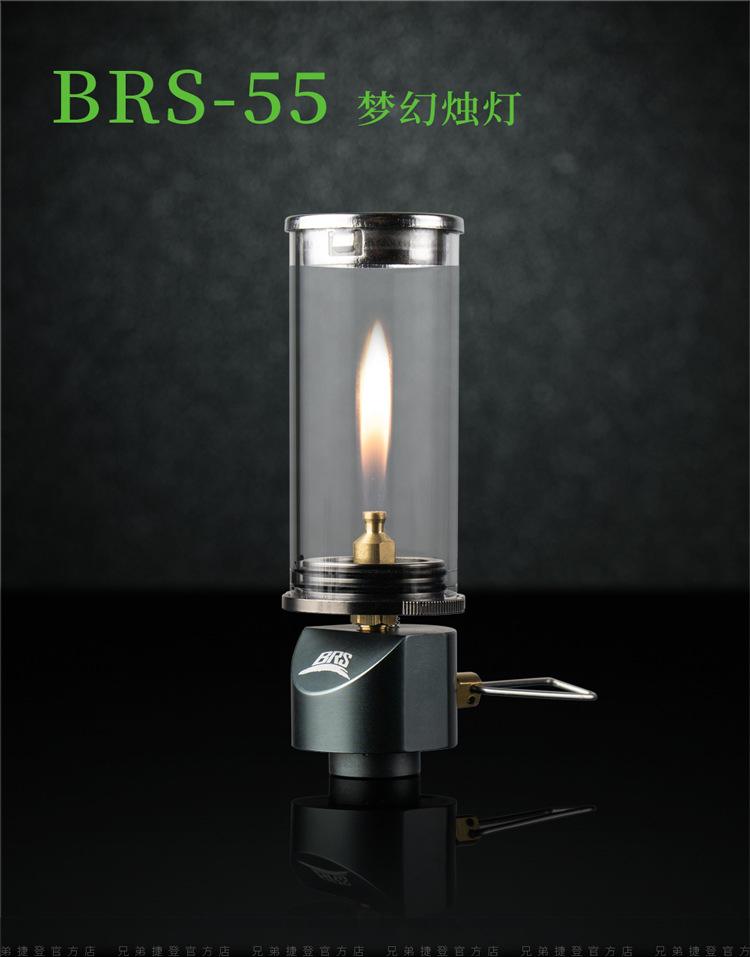 Đèn lồng cắm trại siêu nhỏ BRS-55