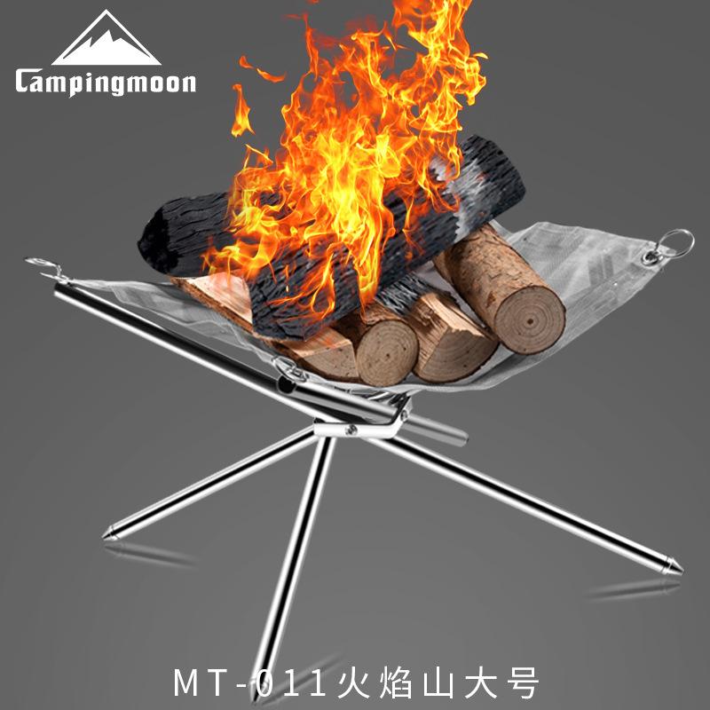 Giá đỡ bếp củi trên cao Campingmoon MT-011 nấu ăn, sưởi ấm ngoài trời