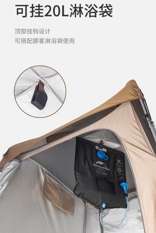 Lều thay đồ vệ sinh cắm trại Naturehike NH21ZP005